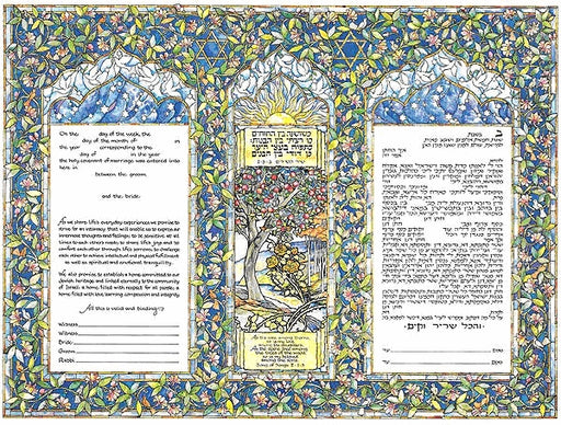 Garden of Eden Ketubah Ketubah FREE SHIPPING - Mitzvahland.com All your Judaica Needs!