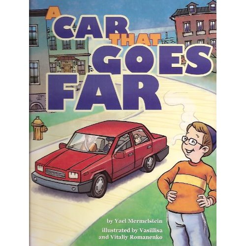 A Car That Goes Far Books / Seforim - Mitzvahland.com All your Judaica Needs!