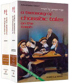 Treasury of Chasidic Tales - 2 Volume Slipcased Set - Mitzvahland.com