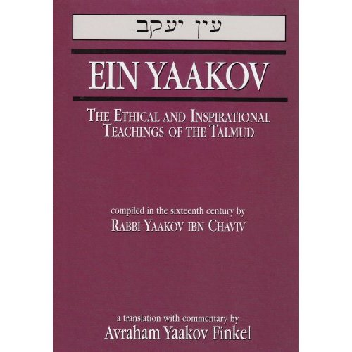 Ein Yaakov  <BR>The Ethical and Inspirational Teachings of the Talmud Books / Seforim - Mitzvahland.com All your Judaica Needs!