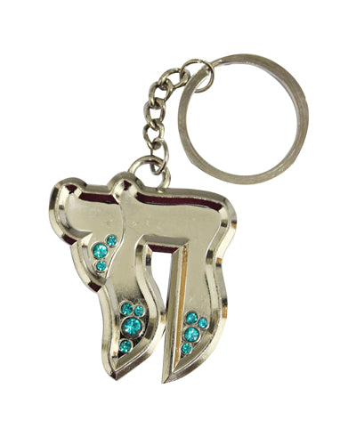 KEY CHAIN - CHAI WITH BLUE STONES