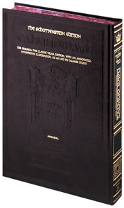 Artscroll Talmud English Full Size #33a Sotah Volume 1 - Schot Edition Books / Seforim - Mitzvahland.com All your Judaica Needs!
