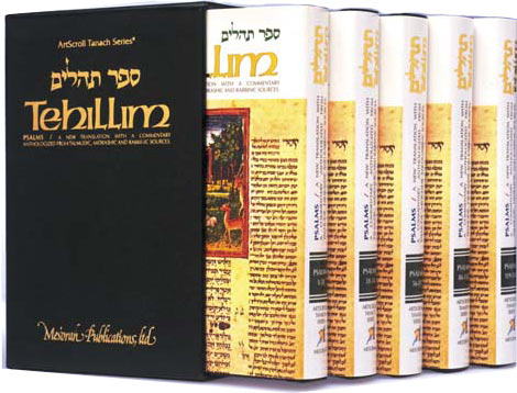 Tehillim Personal size - 5 Volume Slipcased Set