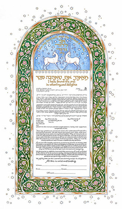 Deer Ketubah Ketubah FREE SHIPPING - Mitzvahland.com All your Judaica Needs!