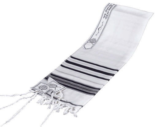 Black and Silver Stripes Classic Tallit Talit - Mitzvahland.com All your Judaica Needs!