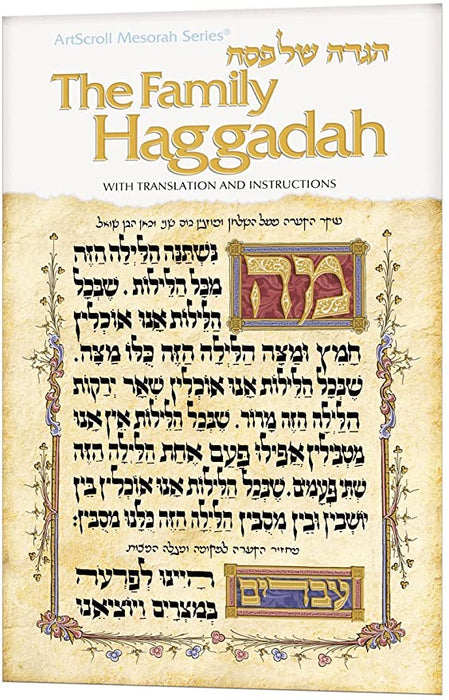 The Family Haggadah