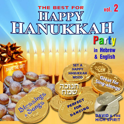 The Best for Happy Hanukkah Party, Vol. 2