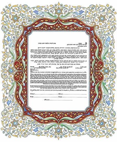 Cloisonne Ketubah Ketubah FREE SHIPPING - Mitzvahland.com All your Judaica Needs!