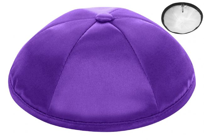 Dark Purple Deluxe Satin Kippah  - Per Piece Kippot / Yarmulkes - Mitzvahland.com All your Judaica Needs!