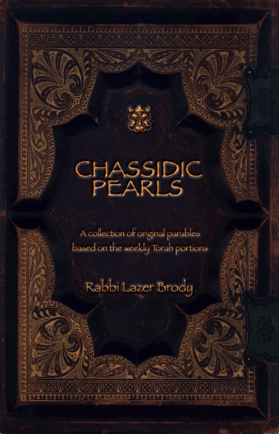 Chassidic Pearls Books / Seforim - Mitzvahland.com All your Judaica Needs!