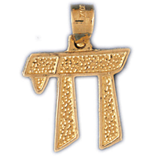 "14K Gold Jewish Hebrew ""Life"" Chai Pendant Jewelry - Mitzvahland.com All your Judaica Needs!"