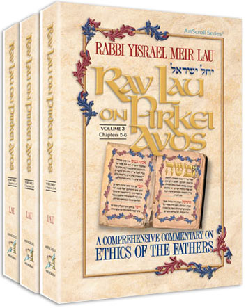 Rav Lau on Pirkei Avos 3 Volume Slipcased Set