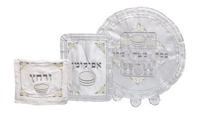 Passover Set /w Towel - Embroidery