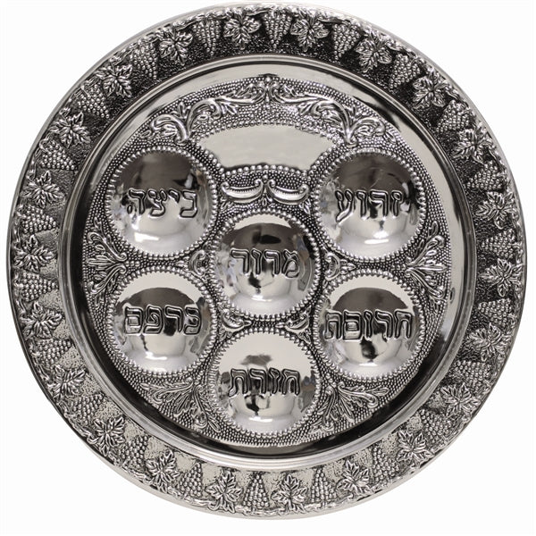 Silver Plated Grapes design Seder Plate