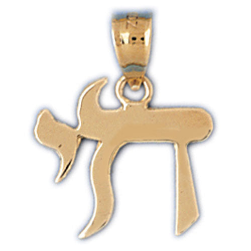 14K Gold Hebrew Jewish Chai Charm Jewelry - Mitzvahland.com All your Judaica Needs!