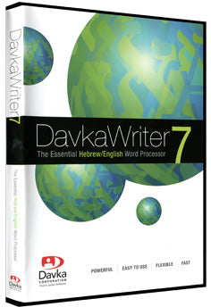 DavkaWriter 7 - Hebrew Publishing for Windows 7 Hebrew English Desktop Publishing - Made Simple Learn Hebrew - Mitzvahland.com All your Judaica Needs!