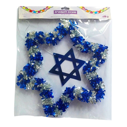 Blue and Silver  Magen David Stars Foil Hanging Sukkah Decoration Sukkah Decorations - Mitzvahland.com All your Judaica Needs!