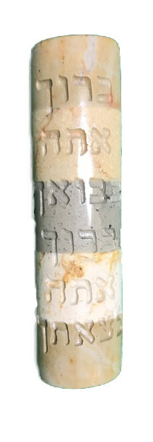 Jerusalem stone Mezuzah Mezuzah Free Shipping - Mitzvahland.com All your Judaica Needs!