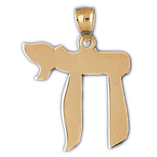 14K Gold Hebrew Chai Life Pendant Jewelry - Mitzvahland.com All your Judaica Needs!