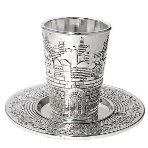 Jerusalem Kiddush Cup Kiddush Cups - Mitzvahland.com All your Judaica Needs!