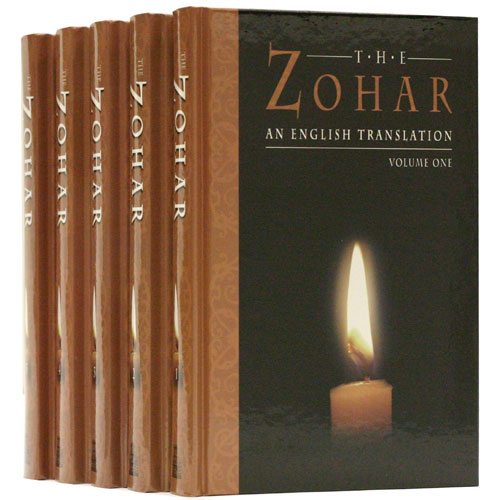 Zohar lucid English translation