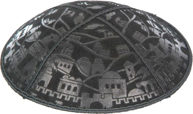 Jerusalem Embossed Kippah Kippot / Yarmulkes - Mitzvahland.com All your Judaica Needs!