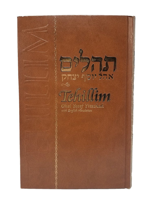 Tehillim Ohel Yosef Yitzchok with English and Hebrew - Hardcover