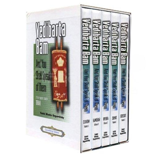 Vedibarta Bam Gift Set - 5 Volume Set in slipcase
