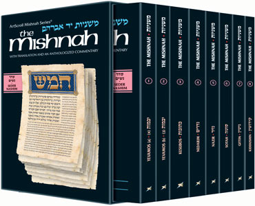 Mishnah Nashim Personal size - 8 Volume Slipcased Set