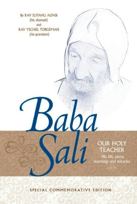 Baba Sali Books / Seforim - Mitzvahland.com All your Judaica Needs!