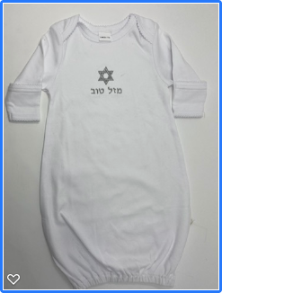 Baby Brit Milah Clothing - Magen David Silver