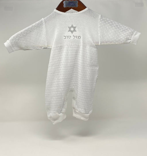 Baby Brit Milah Clothing  Knite - Magen David Silver