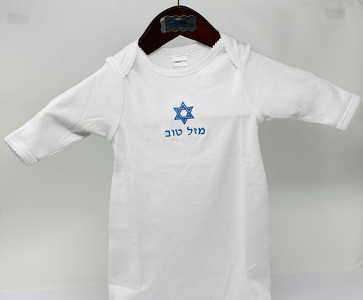 Baby Brit Milah Clothing - Magen David Blue