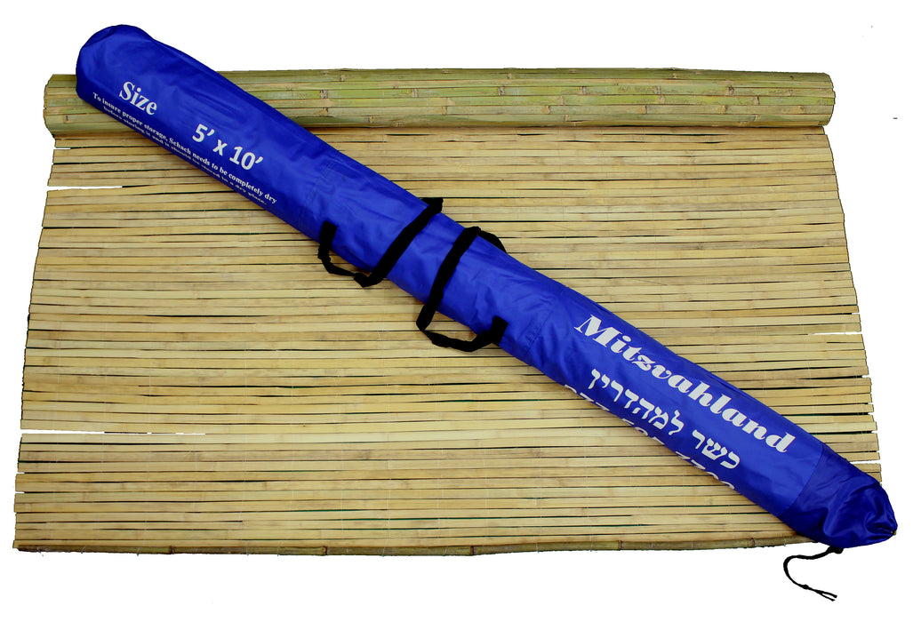 Bamboo Mat 5' x 10' - Schach Mat BAMBOO MAT - Mitzvahland.com All your Judaica Needs!