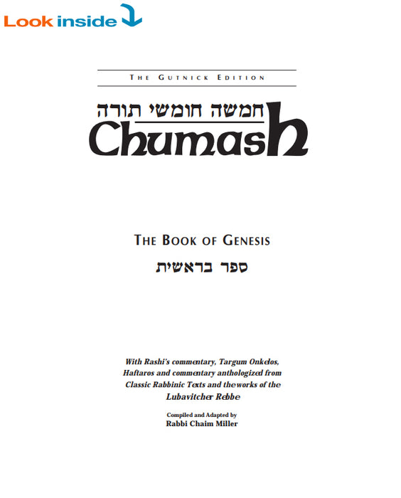Chumash: The Gutnick Edition - All in one - Synagogue Edition - Kol Menachem Books / Seforim - Mitzvahland.com All your Judaica Needs!