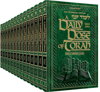 SERIES Three - A DAILY DOSE OF TORAH - 13 Vol SLIPCASED SET