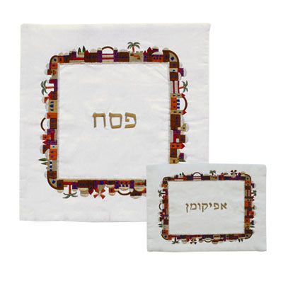 Embroidered Matzah Cover with Jerusalem Square design Multicolor