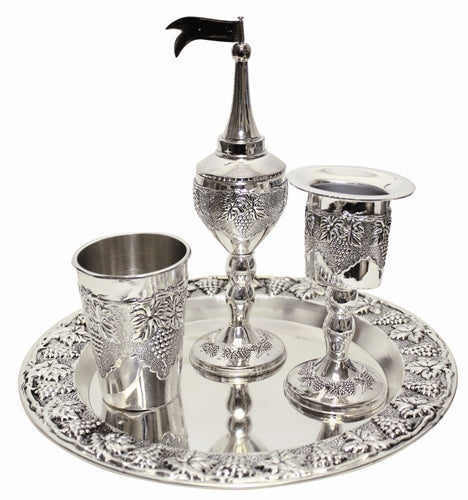 Havdalah Set Silver Plate - Grape Design - Nickel Plated