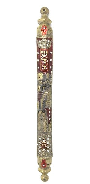 Jerusalem Mezuzah - Large Burgundy Mezuzah Free Shipping - Mitzvahland.com All your Judaica Needs!