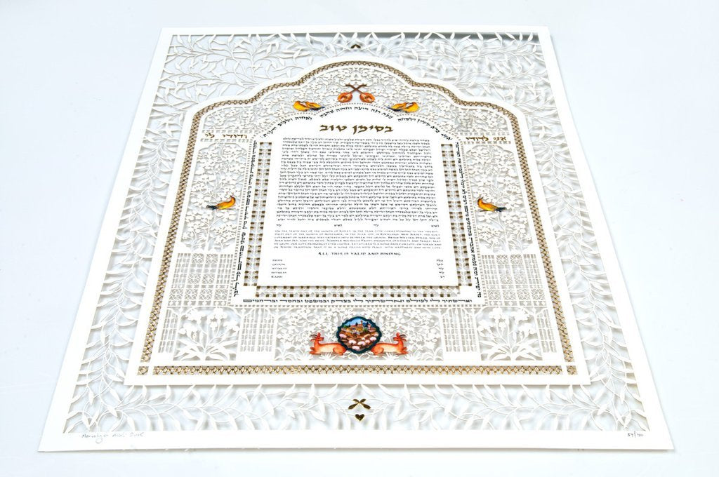 Papercut Ketubah Gold - Guitar Musical instruments  -