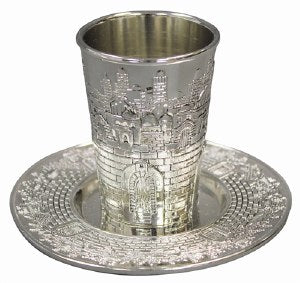 Kiddush Cup Silver Plated With Matching Plate Etched Jerusalem Scene Design