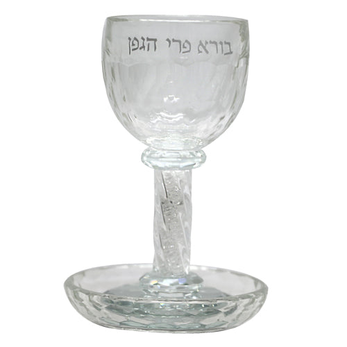 CRYSTAL KIDDUSH CUP WITH WHITE STONES