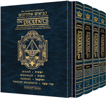 The Milstein Edition of the Later Prophets Full Size 4 Volume Slipcased Set