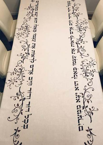 Passover Table & Matzah Cover