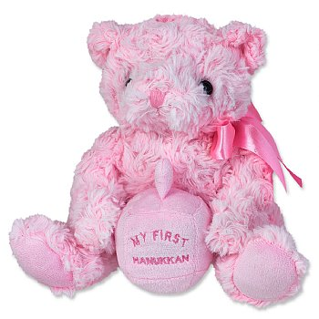 Pink Teddy - My First Hanukkah