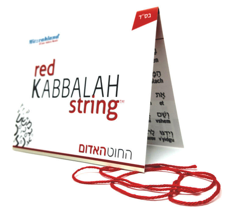 Kabbalah Bracelet Red String From The Holy Land, Evil Eye Protection | Mitzvahland.com
