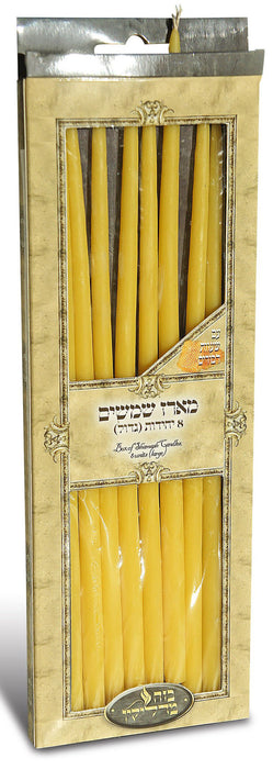 Chanukah Candle Shamoshim Beeswax 8-Pack - 10 Inch Long