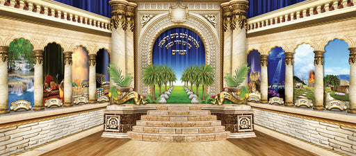 Extra Large Vinyl Sukkah Poster Sukkot Seven Ushpizin Guests Sukkah Decorations - Mitzvahland.com All your Judaica Needs!