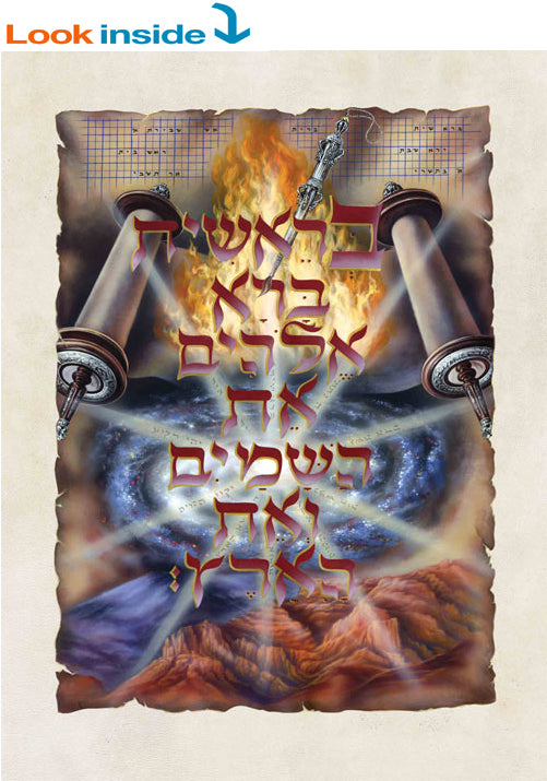 The Illuminated Torah - Sefer Bereishis / The Book of Genesis - Mitzvahland.com