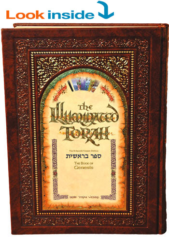 The Illuminated Torah - Sefer Bereishis / The Book of Genesis